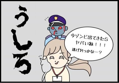 {3E6F252C-74F2-4DBA-9803-CB9D1C34C028:01}