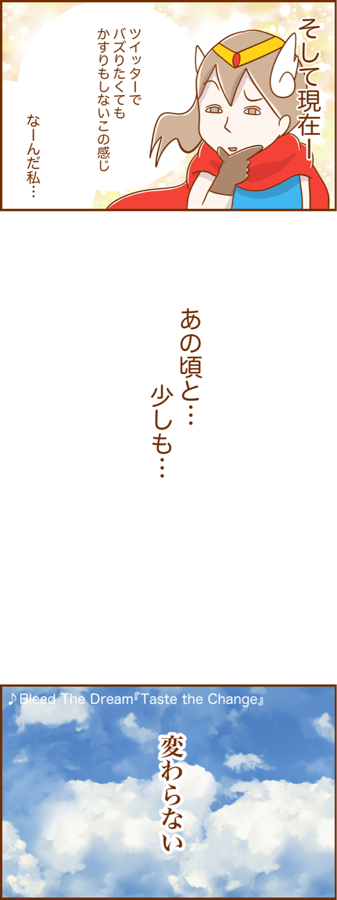 IMG_3444