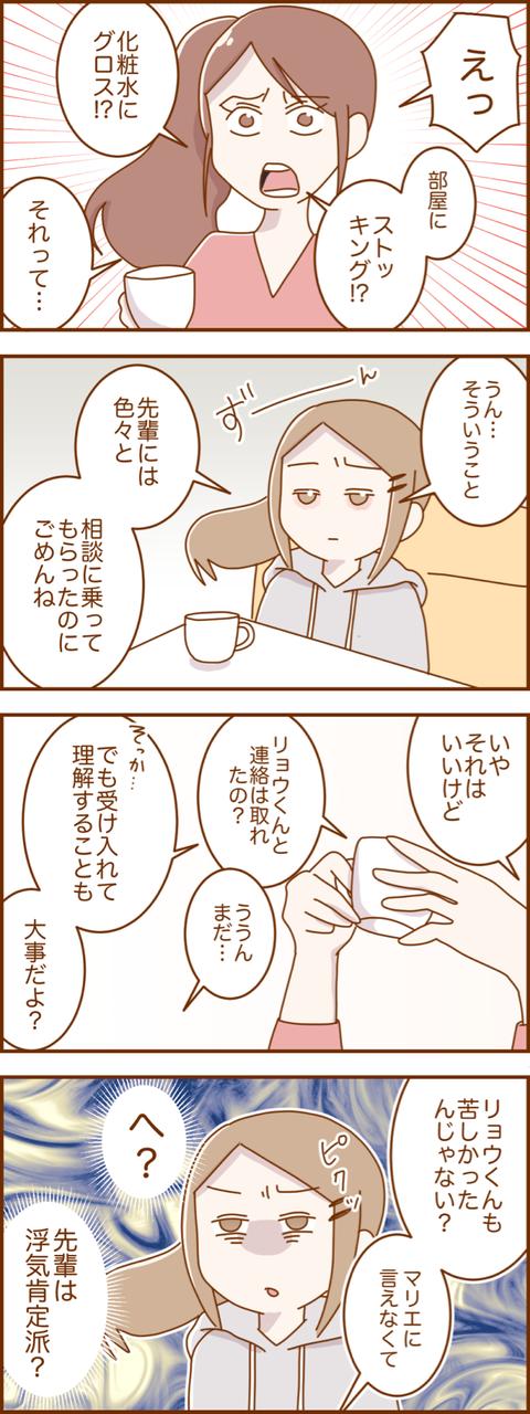 IMG_9576