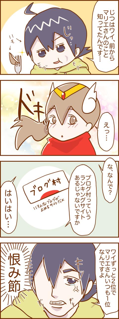 IMG_4984