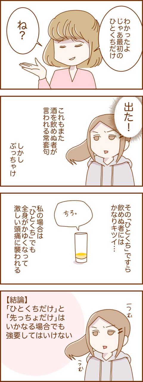 IMG_9377