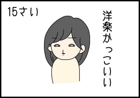 {2C0389DF-8D6D-4BB0-8B01-CAEAFF9F32AD:01}