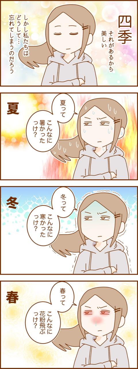 IMG_3432