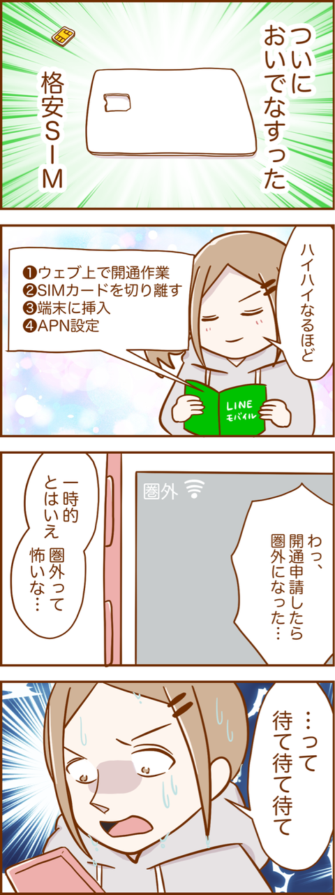 IMG_6752