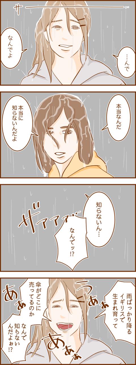 IMG_1257