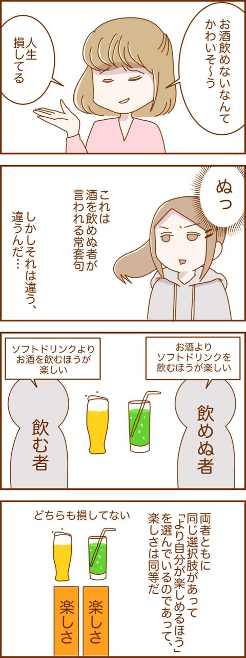 IMG_9376
