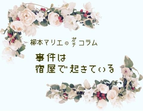 {F2AE0834-D4A4-4F1E-B768-1406AD609185:01}