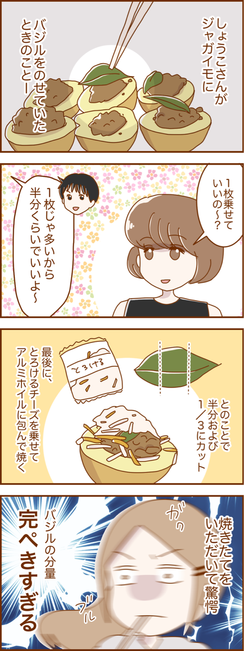 IMG_9050