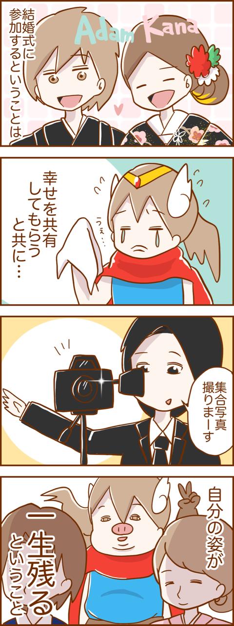IMG_4083