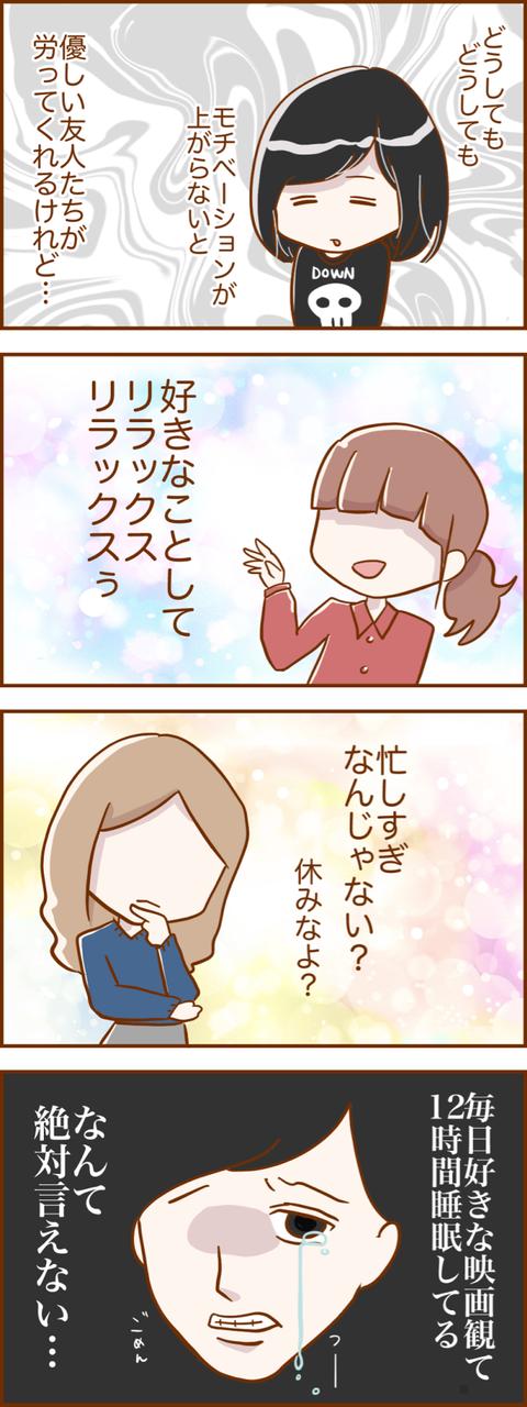 IMG_5774