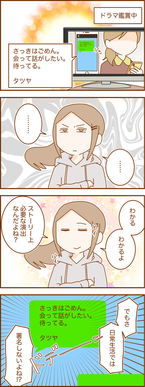 IMG_4185