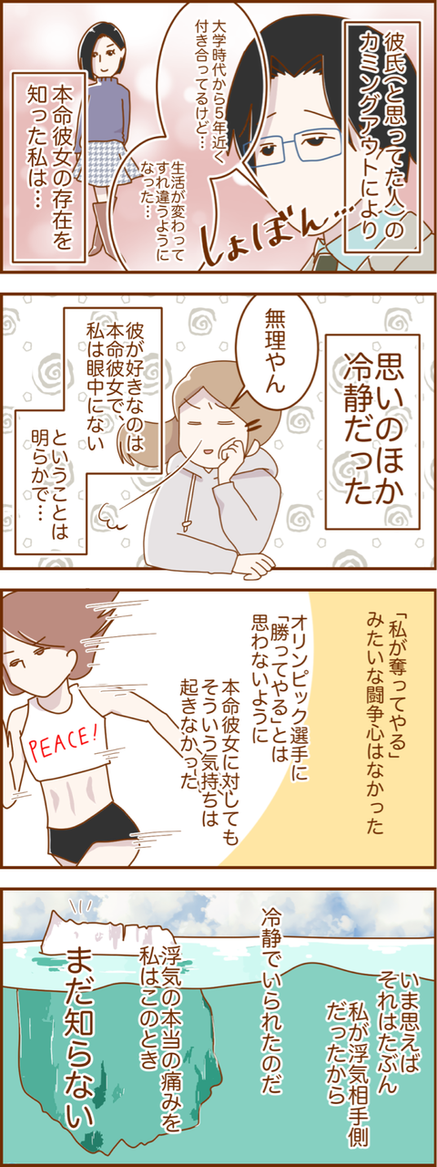 IMG_8252