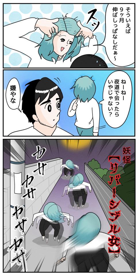 イラスト151_出力_002