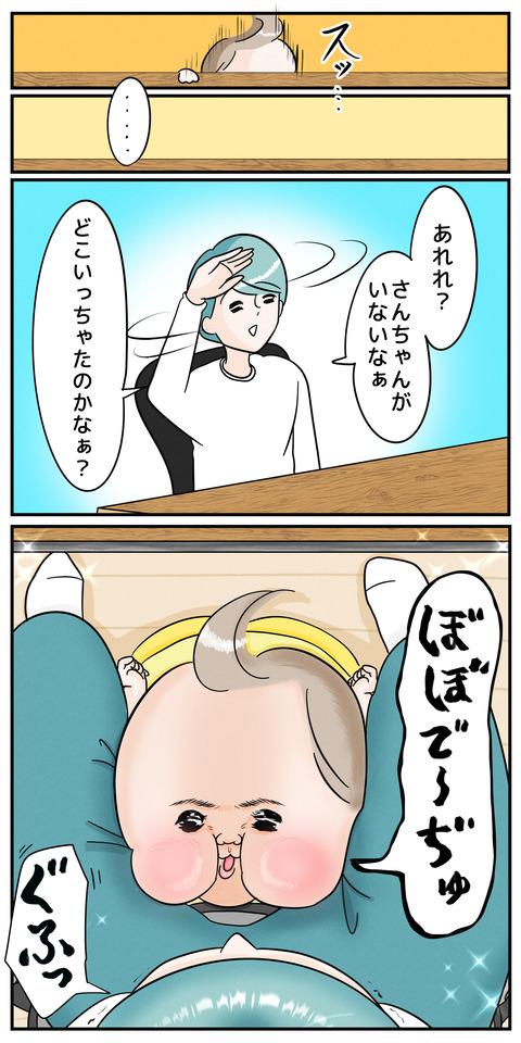 イラスト143_出力_001