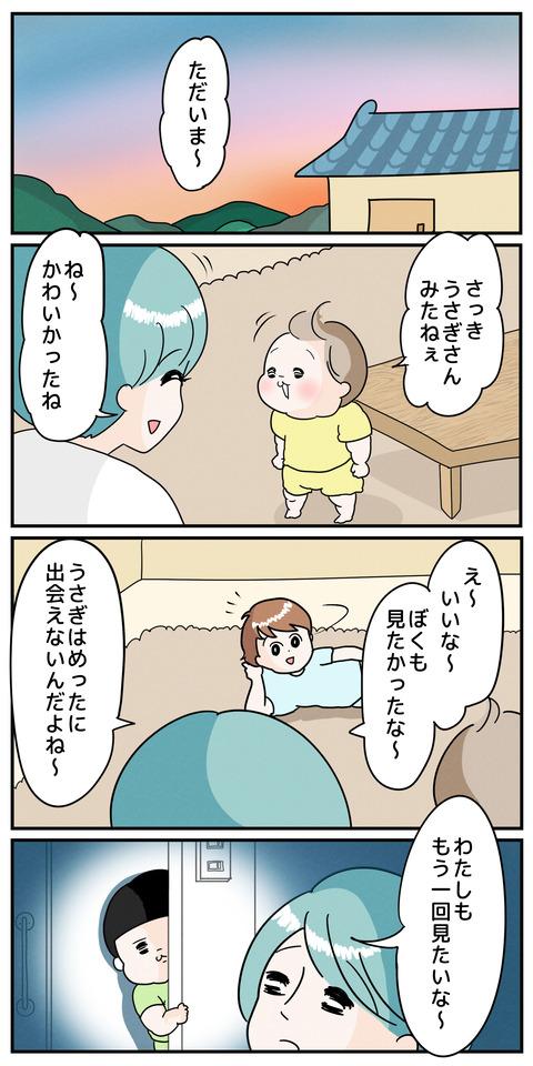 イラスト121_出力_002