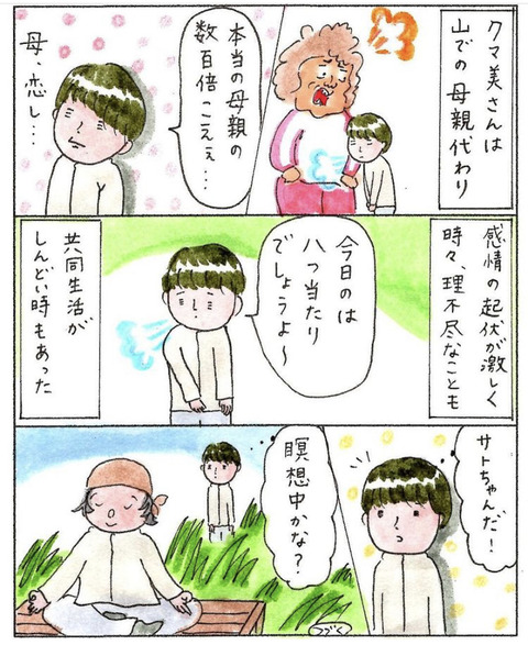 IMG_9017