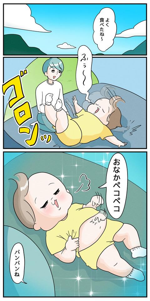 イラスト101_出力_003