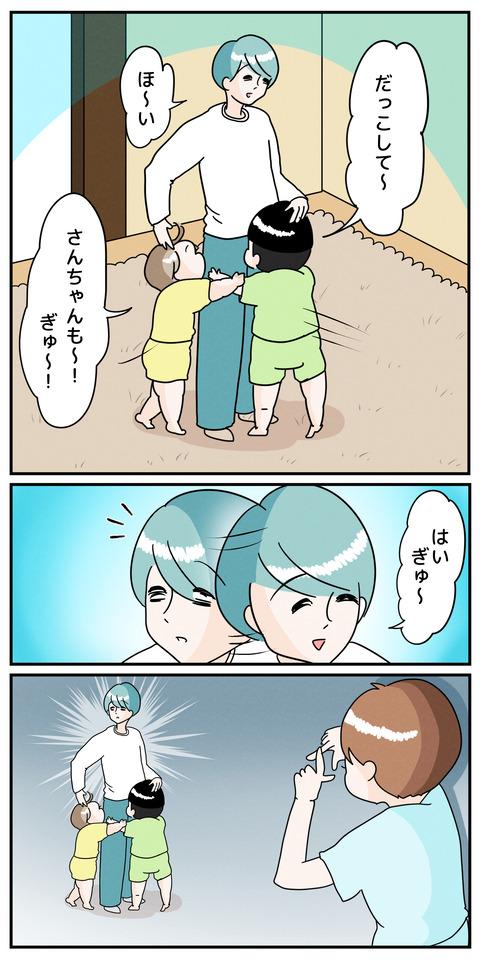イラスト121_出力_001