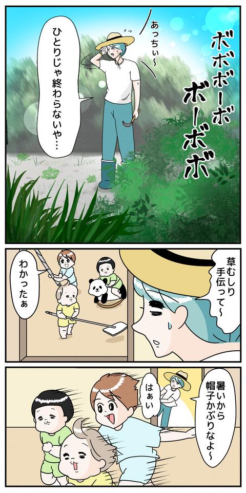 イラスト129_出力_001