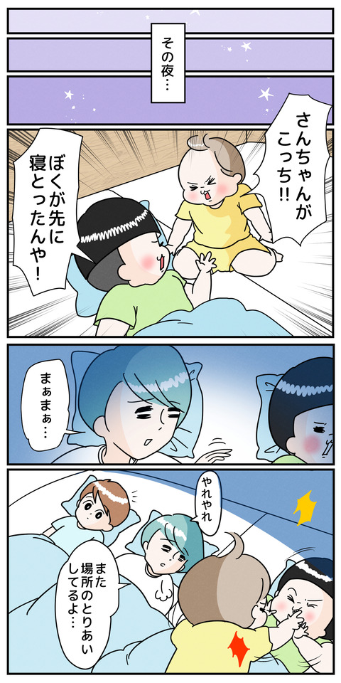 イラスト135_出力_002