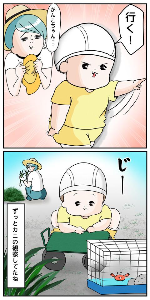 イラスト129_出力_003