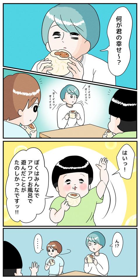 イラスト111_出力_001