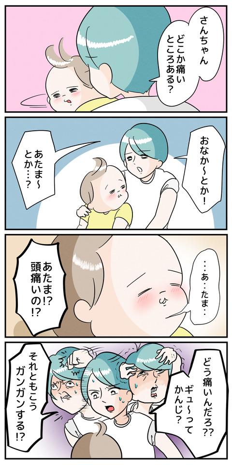 イラスト142_出力_002