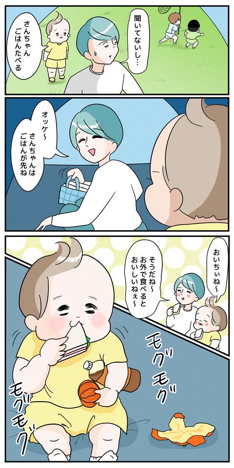 イラスト101_出力_002