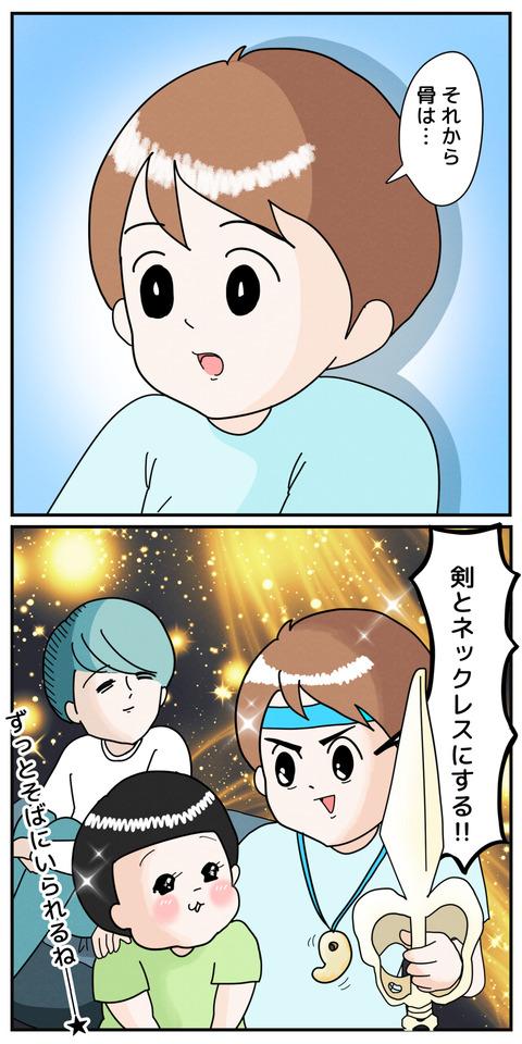 イラスト150_出力_003