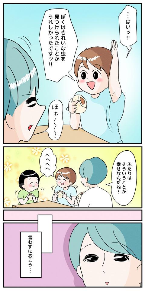 イラスト111_出力_002