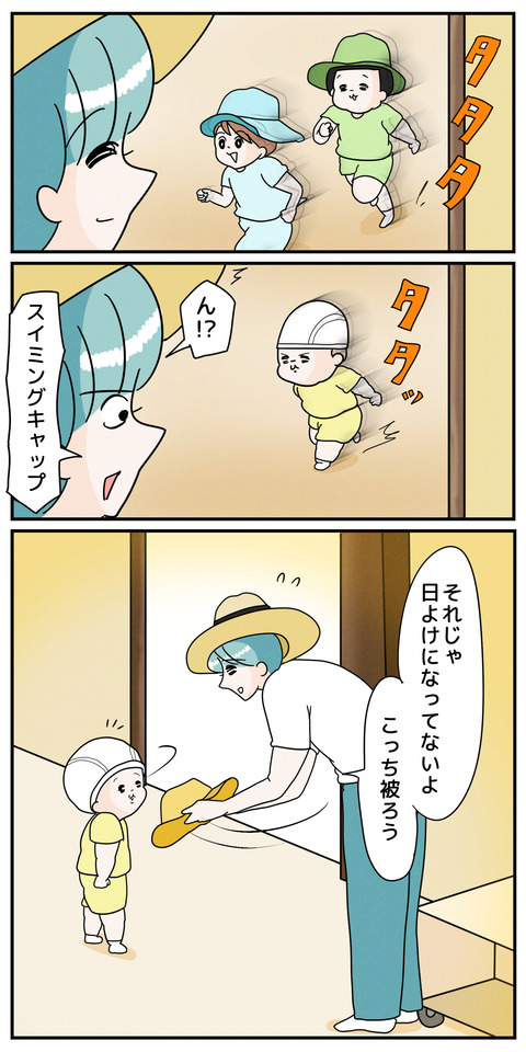 イラスト129_出力_002