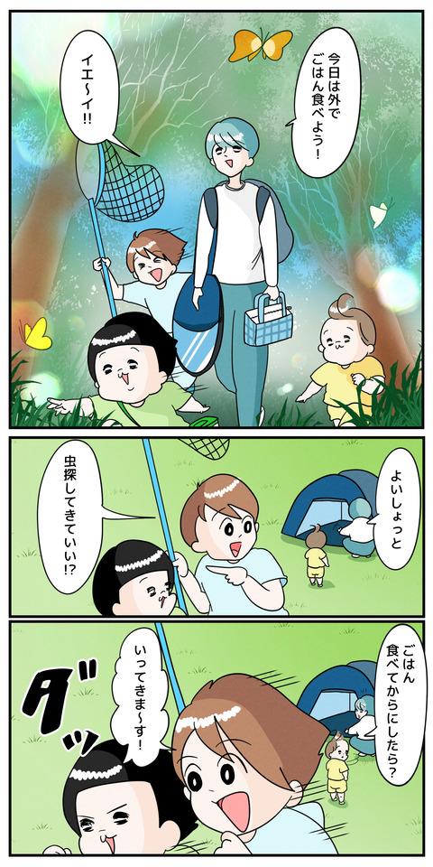 イラスト101_出力_001