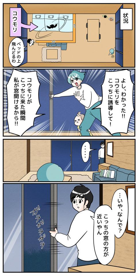 イラスト149_出力_003