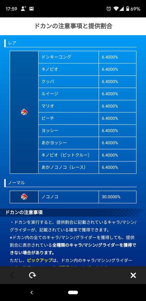 Screenshot_20200913-175941