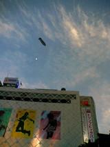 飛行船@渋谷