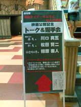 05-08-15_10-20.jpg