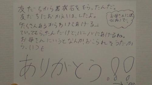 KIMG3472_20170802113539