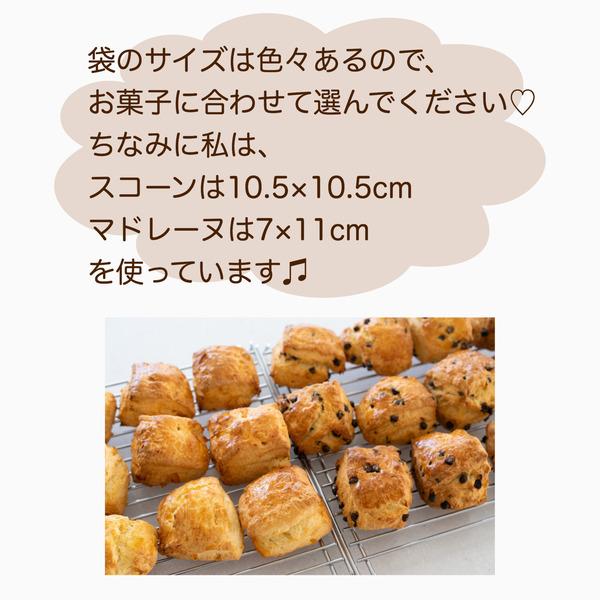 IMG_8920