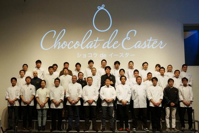 chocolat03