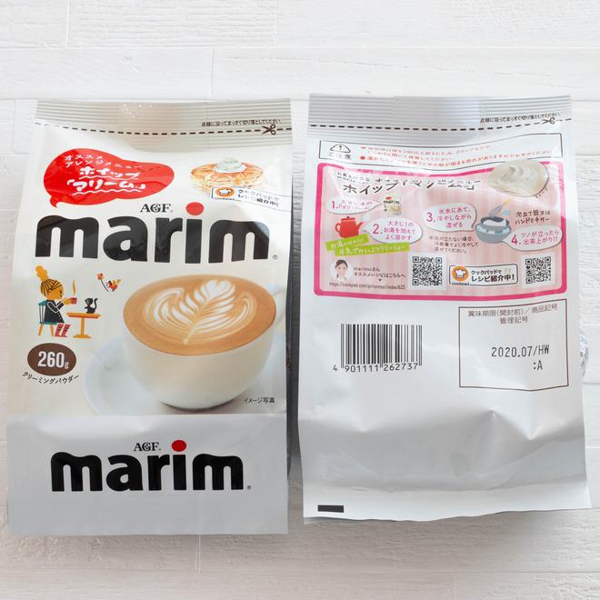 marim-1