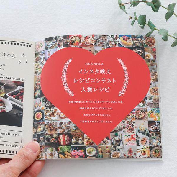 recipebook_s03