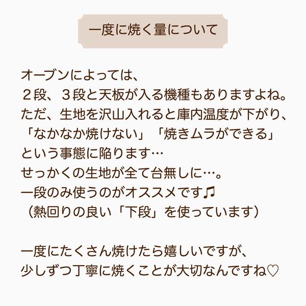 IMG_9161
