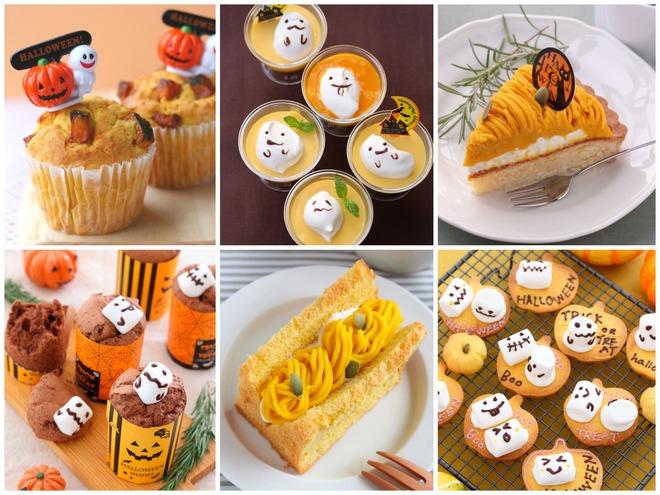 halloween_sweets_6