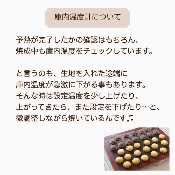 IMG_9182
