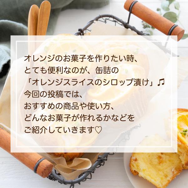 IMG_0686