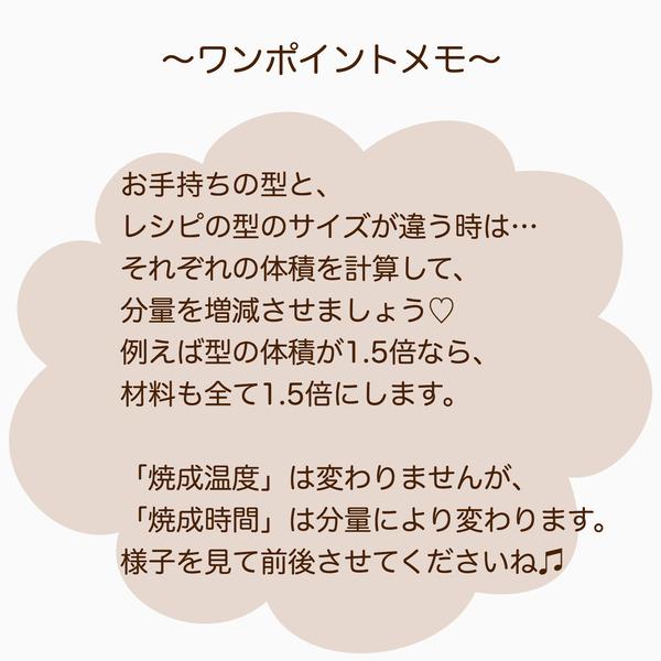 IMG_8950