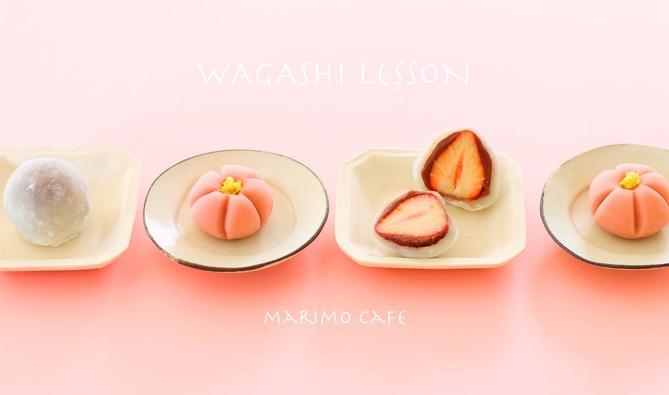 wagashi05_t