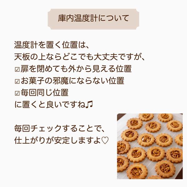 IMG_9181