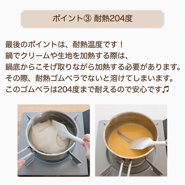 IMG_9478