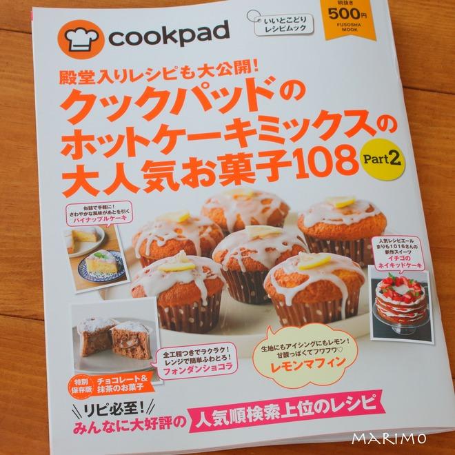 cookpad1_t